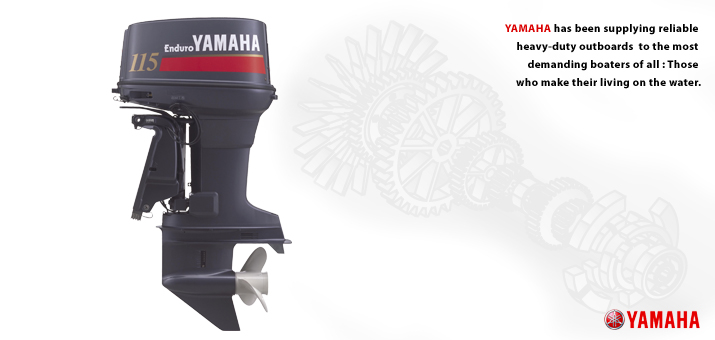 Yamaha Enduro 115A outboard engines