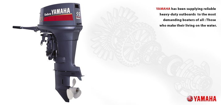 Yamaha E55CMHL Outboard Engines