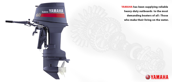 Yamaha E60HMHDL Enduro Outboard Engines